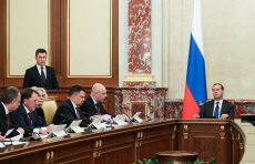 Russia: Prime Minister Medvedev chairs Russian government meeting