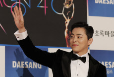 South Korea Film Blue Dragon Awards