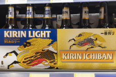 CA: Japanese conglomerate Kirin Holdings to acquire New Belgium Brewing