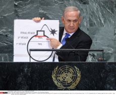 NEW YORK: Benjamin Netanyahu  addressing the 67th session of the UN General Assembly