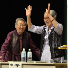 OSAKA, Japan - Kim Bok Dong (R), 87, and Kil Won Ok, 84, two South Korean women who were forced to serve as wartime sex slaves for the Japanese military, attend a gathering organized by a civic group supporting them, in Osaka, western Japan, on May 25, 20