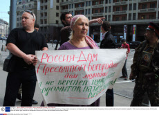 Gay Pride demonstration, Moscow, Russia - 25 May 2013
