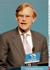 SHANGHAI, China - Robert Zoellick, former president of the World Bank, gives a speech in Shanghai, China, on May 25, 2013. (Kyodo) Photo via Newscom