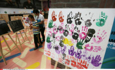 #CHINA-BEIJING-MENTALLY RETARDED CHILDREN-PAINTING EXHIBITION (CN)